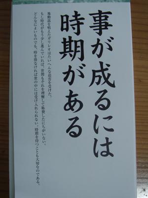 f0014842_17312010.jpg
