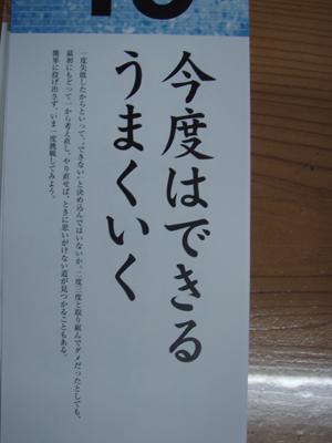 f0014842_1733552.jpg