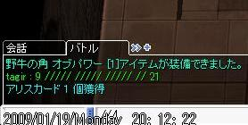 a0051043_1262884.jpg
