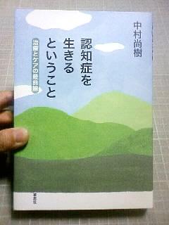 b0136144_2555999.jpg