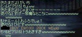 e0064647_2104169.jpg