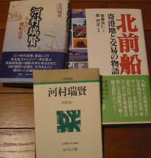 河村瑞賢_f0193752_1153093.jpg