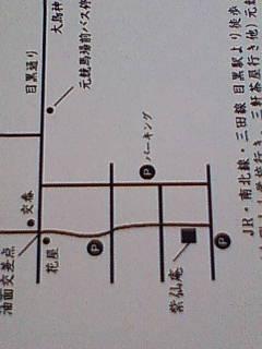 f0138653_18124867.jpg