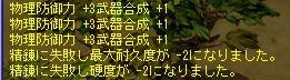 f0032156_11134510.jpg