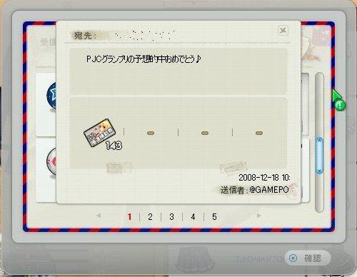 f0116056_23183381.jpg