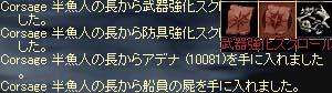 b0048563_1620520.jpg