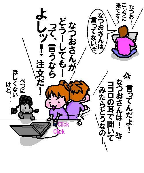 Just Simpleで栄養ギュっ!なつおさんの新・ご飯♪_f0096569_1942393.jpg