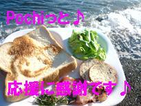Just Simpleで栄養ギュっ!なつおさんの新・ご飯♪_f0096569_2036439.jpg
