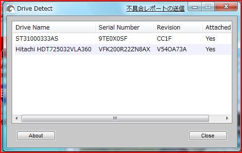b0063170_23582691.jpg