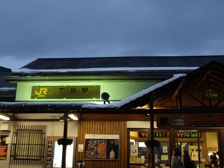 short trip in 下呂温泉 part1_f0097683_0103716.jpg