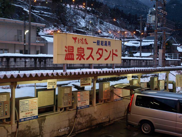 short trip in 下呂温泉 part1_f0097683_0122180.jpg