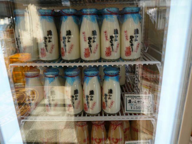 short trip in 下呂温泉 part2_f0097683_20354152.jpg