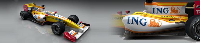 R29 Renault F1 2009_f0032891_0574224.jpg