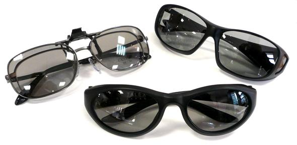 お貸出し用偏光グラス・目に優しい見え方を体感できます!_c0003493_2143746.jpg
