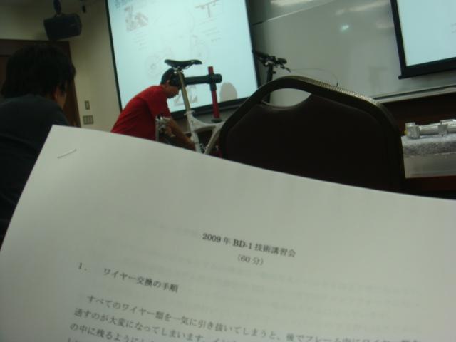 講習会_c0132901_2046143.jpg