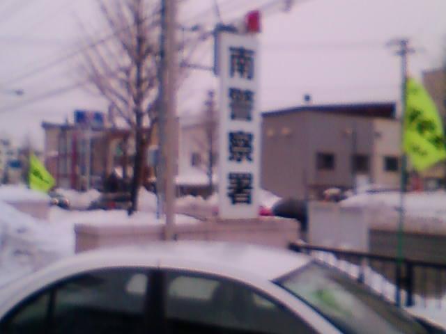 店長のニコニコブログ!雪が重くてもニコニコモータース!_b0127002_2132427.jpg