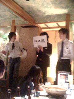 新生タイプフェイス大新年会2009開催〜!_e0098202_1103935.jpg