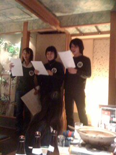 新生タイプフェイス大新年会2009開催〜!_e0098202_1105819.jpg