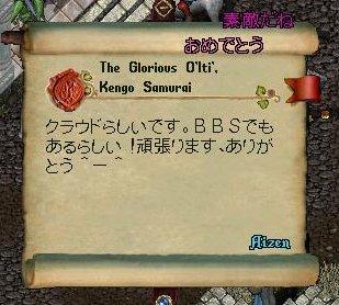 f0109504_795542.jpg