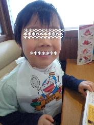 b0121019_22295856.jpg