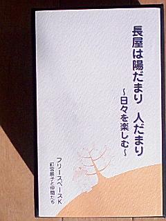 f0050523_194327.jpg