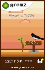 b0149624_18342114.jpg
