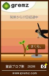 b0149624_18343387.jpg