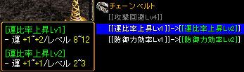e0004726_9103752.jpg