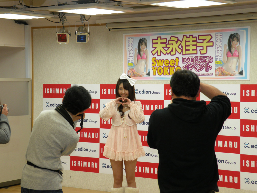 末永佳子、石丸電気ソフトワンのイベント写真_e0025035_10225660.jpg