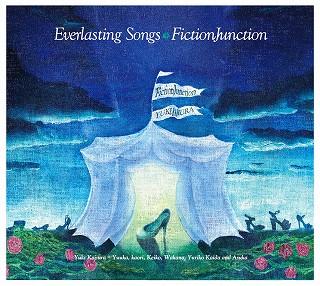 FictionJunction New Album  『Everlasting Songs』2.25 ON SALE!!_e0025035_1111597.jpg