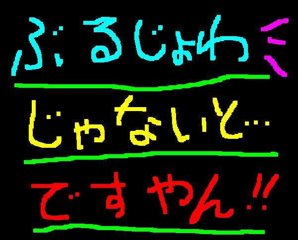 f0056935_1052992.jpg