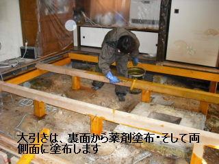 床工事・・・二日目_f0031037_20251834.jpg
