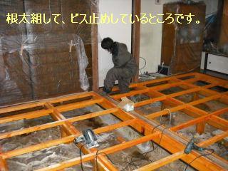 床工事・・・二日目_f0031037_20254289.jpg