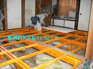 床工事・・・二日目_f0031037_20255468.jpg