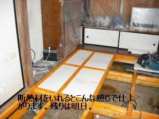 床工事・・・二日目_f0031037_2026646.jpg