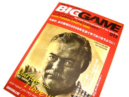 日本唯一のBIGGAME専門誌 「BIGGAME」最新号_f0009039_14452289.jpg