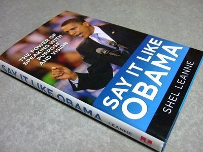 オバマさんの本