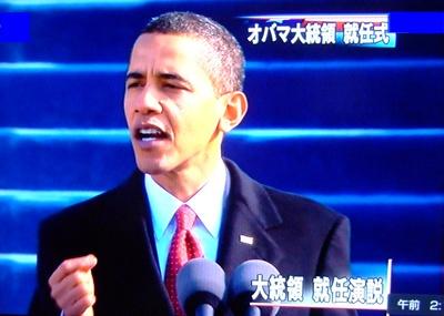 大統領就任式2