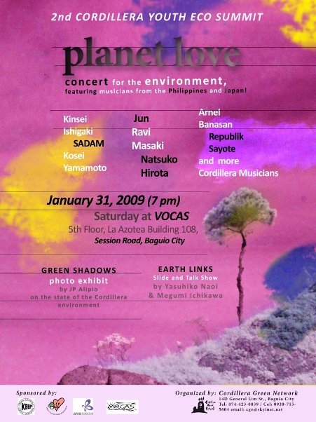 PLANET LOVE  CONCERT on Jan.31  プラネット・ラブ・コンサート_a0109542_19241317.jpg