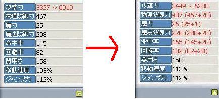 a0087751_3364821.jpg