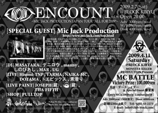 MIC JACK PRODUCTION_a0026058_19504656.jpg