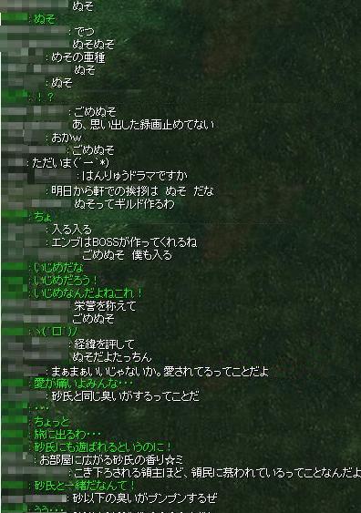 c0112758_2241366.jpg