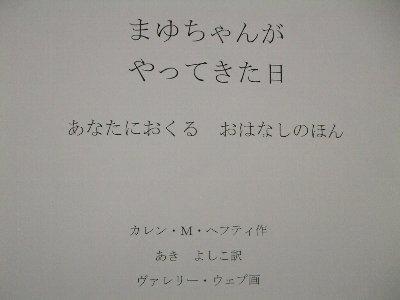 b0139960_17312194.jpg