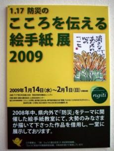 b0052772_1725719.jpg