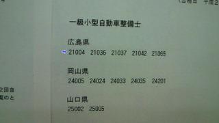 c0116878_12333727.jpg