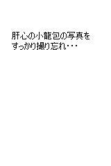 b0144988_054542.jpg