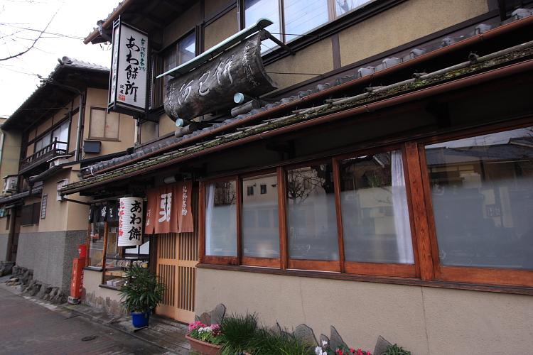 京都甘いもの巡り_e0051888_14595861.jpg