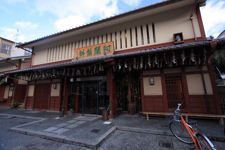 京都甘いもの巡り_e0051888_1514955.jpg