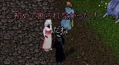 b0096491_6561878.jpg