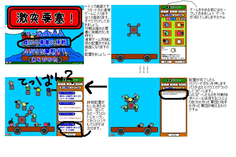 c0182694_2194991.jpg